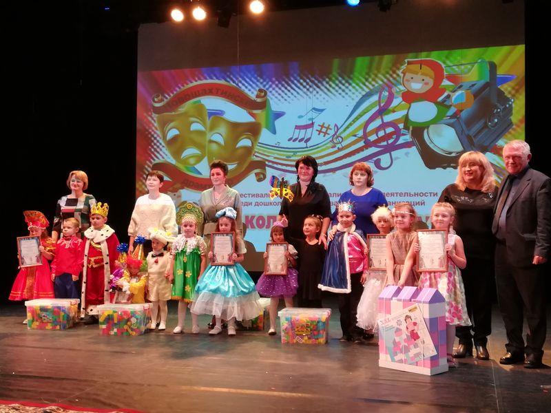 Фестиваль-конкурс театрализованной деятельности среди дошкольных образовательных организаций «У колыбели таланта»