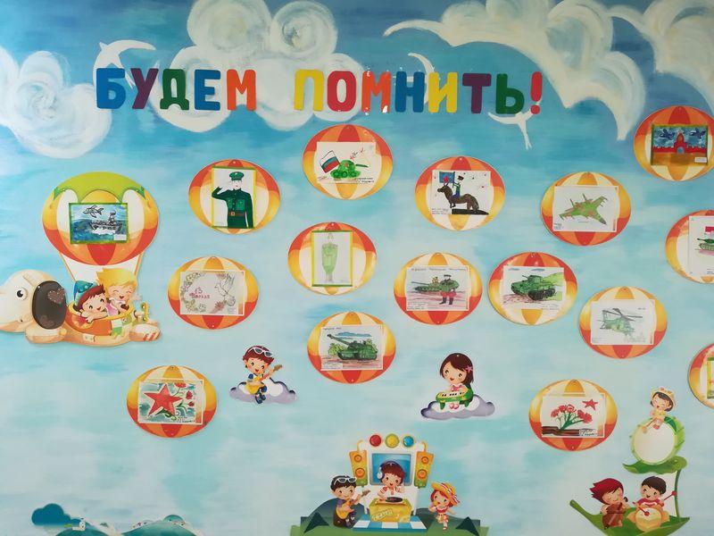Акция «Будем помнить!»