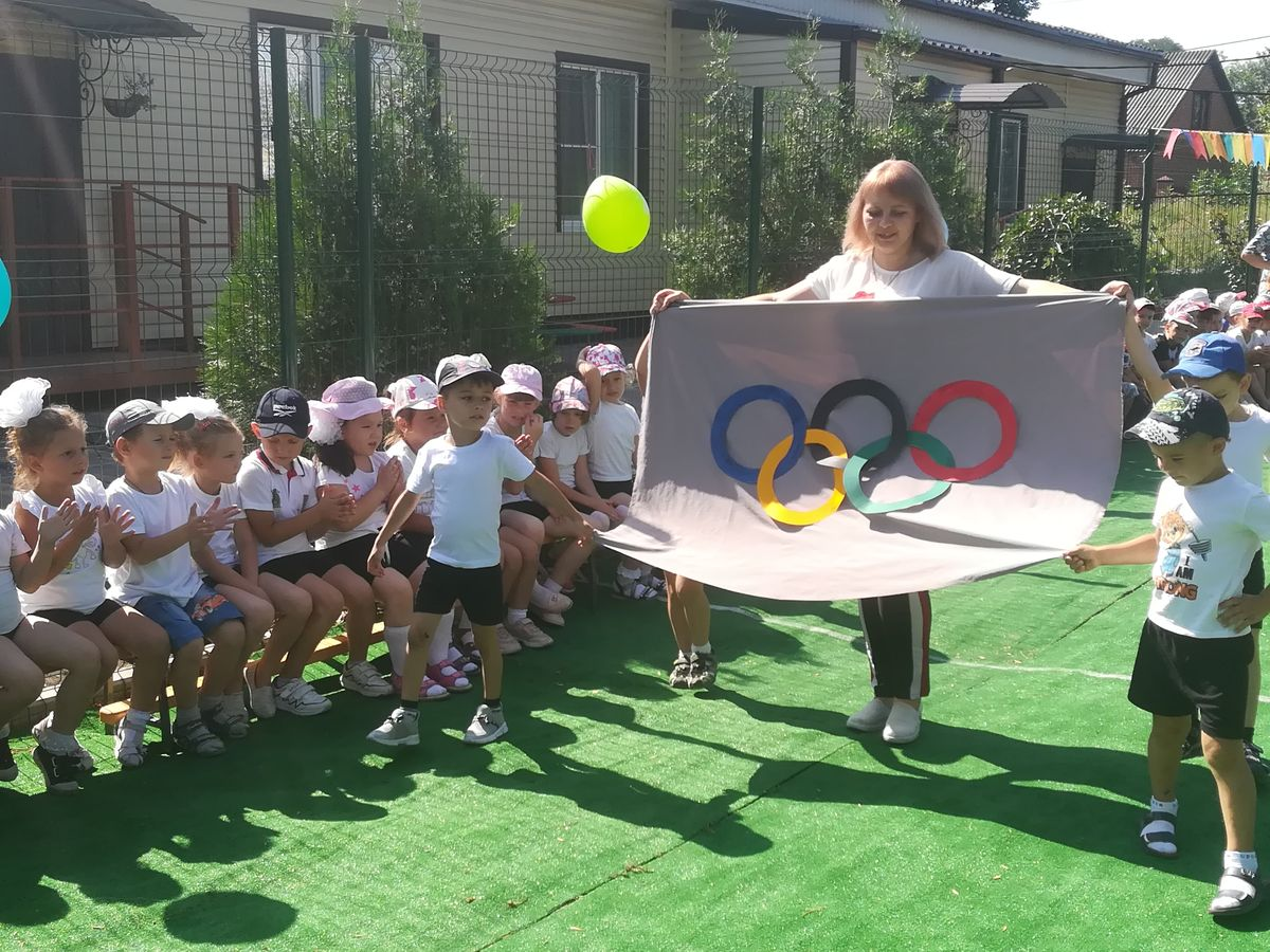 Летние Олимпийские игры
